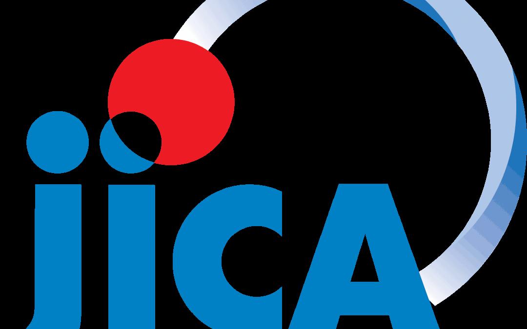 2017年度世界の人びとのためのJICA基金業務完了報告書